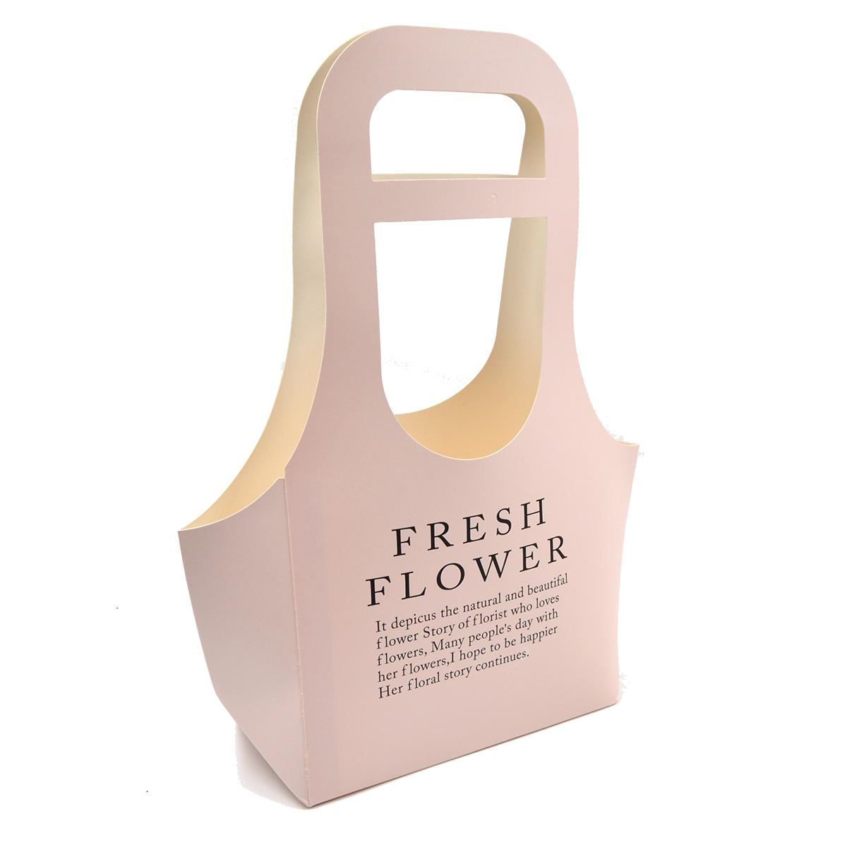 Cutie carton pliabila tip poseta Fresh Flowers roz