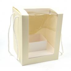 Set 5 cutii pliabile cu suport central si manere crem
